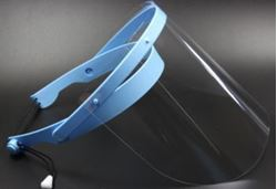 Picture of Face Shields with Frame